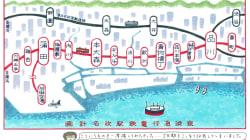 駅名募集した京浜急行さんへ。「鉄道の日」に新駅名を考えてみました。