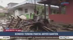 Indonesia Tsunami: At Least 43 Killed, Hundreds