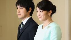 小室圭さん進学の大学院「眞子さまのフィアンセが入学」と紹介⇒宮内庁「婚約状態ではない」