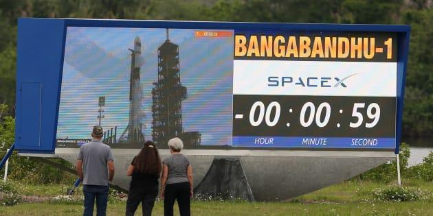 SpaceX contraint de reporter le lancement inaugural de sa dernière fusée.