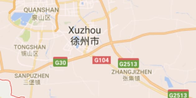 At Least 7 Dead, Over 60 Injured In China Kindergarten Blast