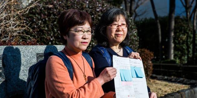 大江千束さん(右)と小川葉子さん