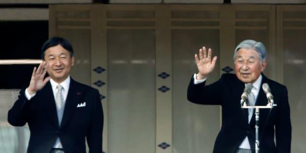 天皇陛下と皇太子さま