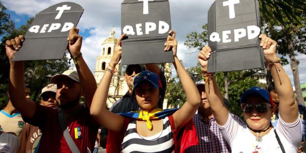 / AFP PHOTO / Schneyder Mendoza        (Photo credit should read SCHNEYDER MENDOZA/AFP/Getty Images)