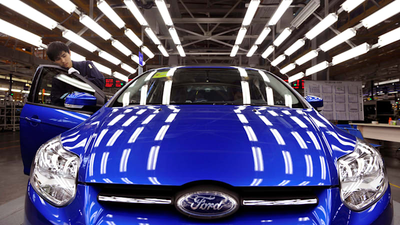 Would You Buy A Ford Car From A Giant Vending Machine In China?
