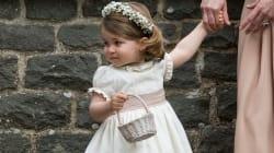 Fête de la princesse Charlotte: ce qu'on a appris d'elle alors qu'elle célèbre ses 3