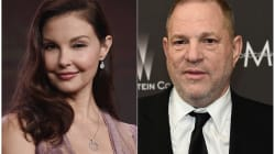 Ashley Judd pourra poursuivre Weinstein, mais pas pour harcèlement
