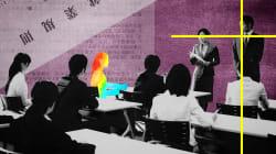 LGBT施策の多い職場は当事者も働きやすい。「継続しないと意味がない」の声も(調査結果)