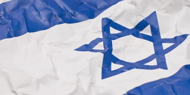 wrinkled israel flag