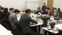 キラーロボットの規制に向けて、第2回勉強会を実施しました