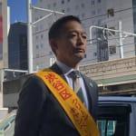 渋谷ハロウィンの有料化を検討。区長が憤る「これだけ街を荒らされた」