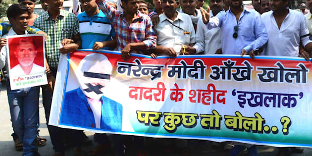 Protests against Prime Minister Narendra Modi Amid rising communal tension in Dadri days after the public lynching of Mohd Akhlaq Dadri in Allahabad.