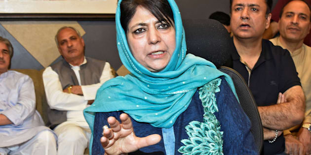 A file photo of Mehbooba Mufti, former Jammu and Kashmir chief minister.