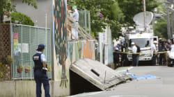 Au moins trois morts et une vingtaine de blessés dans un puissant séisme au