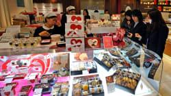 La lobby giapponese del San Valentino