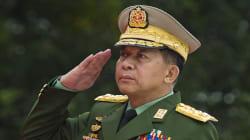 La page du chef de l'armée birmane fermée par