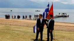 Scordatevi la geografia di scuola: la Macedonia cambia