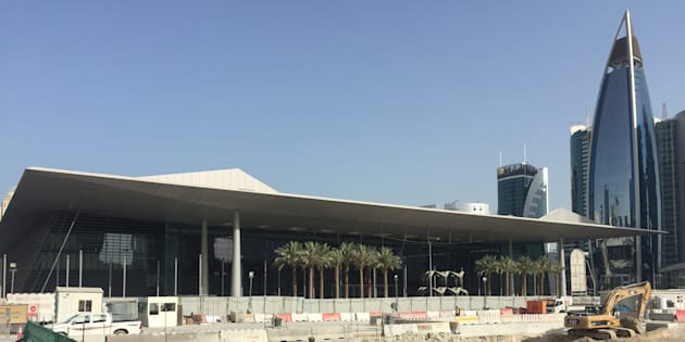 File photo of the Doha Exhibition and Convention Center in Qatar.