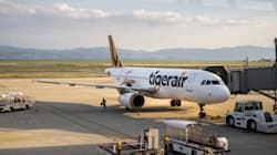 Tigerair Flights To Bali Suspended After Indonesian Government 'Admin