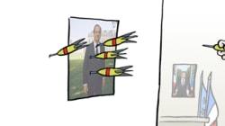 BLOG - On sait ce que va devenir le portrait de l'ancien président