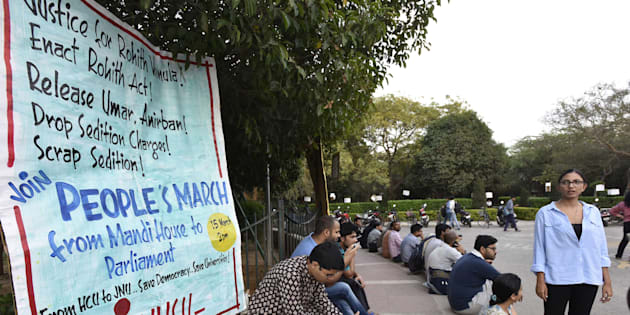 JNU students during a protest against the arrest of JNU students at JNU campus.