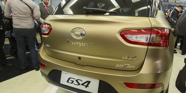 Vous comprendrez vite pourquoi cette voiture chinoise a changé de nom pour le marché américain