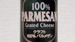 「ゴルゴンゾーラ」はNG、「カマンベール」はOK。日本産チーズの名称で新基準