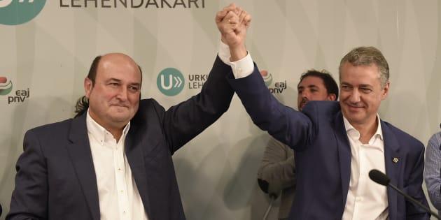 El lehendakari vasco Íñigo Urkullu y el presidente del EBB del PNV Andoni Ortuzar.