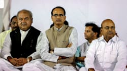 Buying Agricultural Produce Below MSP Will Be Treated As A Crime: Madhya Pradesh CM Shivraj Singh