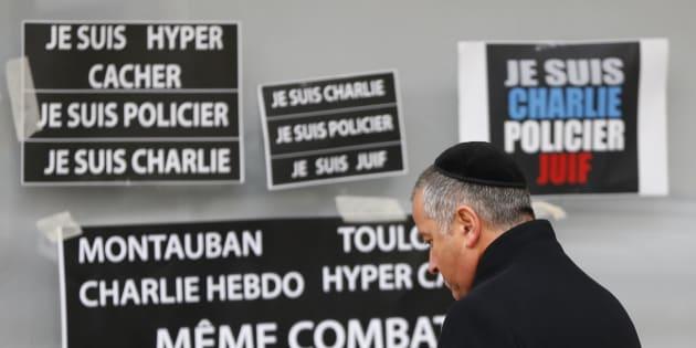 """Finissons-en avec l'expression """"la communauté juive est sous le choc"""", tout le monde doit être concerné."""
