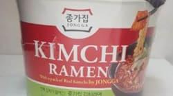 Rappel de mélange déshydraté pour soupe Kimchi Ramen de marque