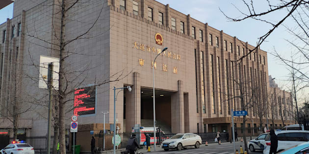 A general view of the Intermediate People's Court of Dalian in Liaoning province China Jan. 14 2019