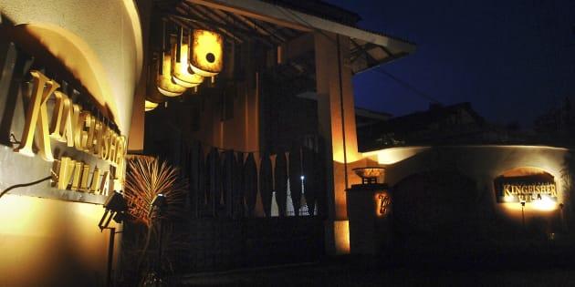 File photo of Kingfisher Villa.