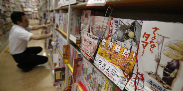 書店の漫画コーナーのイメージ写真