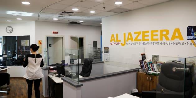 Vista de la oficina de Al Jazeera en Jerusalén, aún abierta.