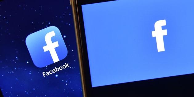 La frase doble sentido con que Facebook celebró sus 2 mil millones de usuarios