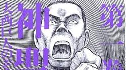 「傑作」へのリスペクトが生んだ「傑作」:大西巨人・のぞゑのぶひさ・岩田和博『神聖喜劇』--高井浩章