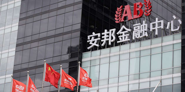The headquarters building of Anbang Insurance Group in Beijing, China, Aug. 25, 2016. The company's assets, including billions in Canadian real estate, have been seized by the Chinese government.