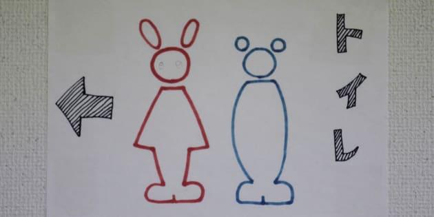 パパは、娘をどちらのトイレに連れて行くべきだった?(画像はイメージ)