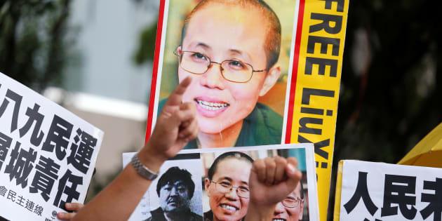 Liu Xia, la veuve de Liu Xiaobo a quitté la Chine après 8 ans enfermée chez elle.
