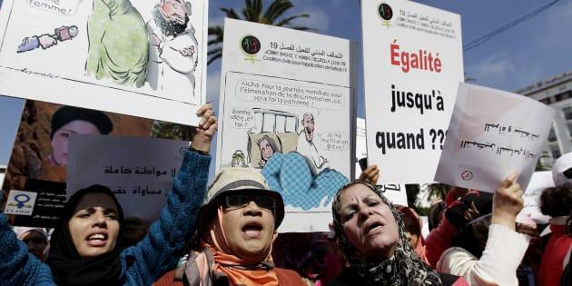 Un grupo de mujeres marroquíes, reclamando igualdad durante una protesta del Día de la Mujer, en Rabat.