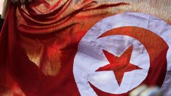 BLOG - Stabilisons la démocratie en Tunisie via le Sommet de la