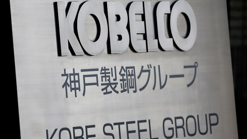 Thumbnail - Japan carmakers vouch for safety of some Kobe Steel parts