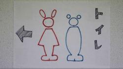 4歳の娘とパパが女子トイレに入る⇒ネットで激しい議論に