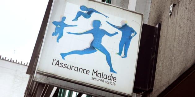 Le logo de la Caisse d'assurance maladie. AFP PHOTO JEAN-PIERRE MULLER / AFP PHOTO / JEAN-PIERRE MULLER