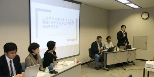 緊急シンポジウムの様子。右端は、司会を務めたMIAUの中川譲さん(東京・砂防会館)