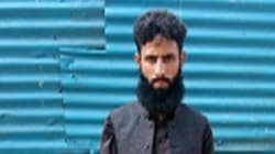 Hizbul Mujahideen Militant Held On Nepal Border While Trying To Enter