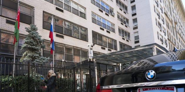 Un bâtiment qui abritait des diplomates russes à New York.