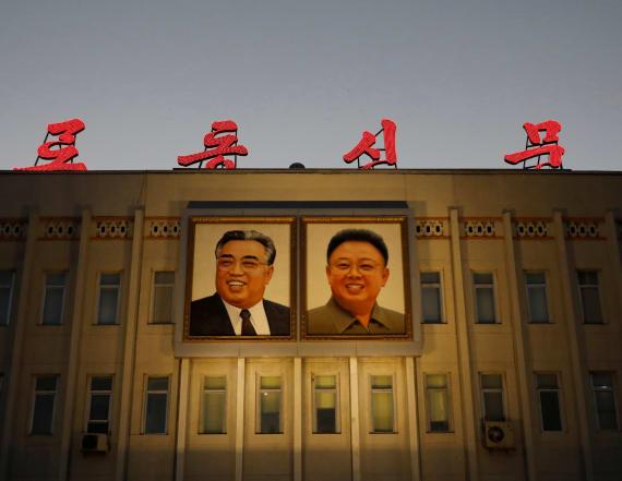 Kim family remains ever-present in North Korea