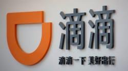 Didi, la competencia china de Uber, ya opera en esta ciudad